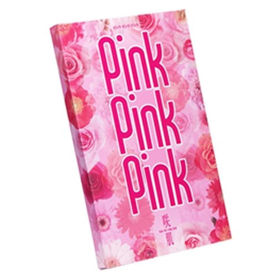 品種ムスタチオ接続詞咲肌 PinkPinkPink バストうるるんマスク