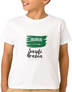 Tranded Kindom Of Saudi Arabia Design For Boys QD-TB-0019-$P