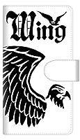 docomo Galaxy A51 SC-54A 手帳型 スマホ ケース カバー 【ステッチタイプ】 YE908 ウイング 横開き UV印刷