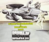 Drums of Death by DJ Spooky vs. Dave Lombardo (2007-12-14)