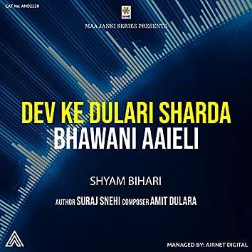 Dev Ke Dulari Sharda Bhawani Aaieli