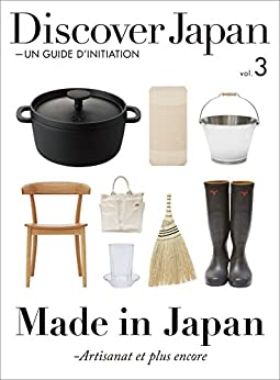 [Discover Japan]のDiscover Japan - UN GUIDE D'INITIATION Made in Japan -Artisanat et plus encore [雑誌] (仏語版 Discover Japan Book 2015010) (English Edition)