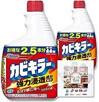 【Amazon.co.jp 限定】【まとめ買い】 カビキラー カビ取り剤 特大サイズ 付替用 2本セット 1,000g×2本 お掃除用手袋つき
