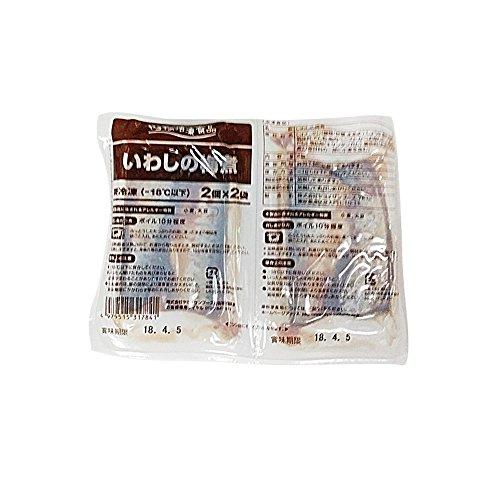 【冷凍】 業務用 国産 いわしの梅煮 2尾入り×2個 ヤヨイ の 冷凍食品 イワシ の梅煮