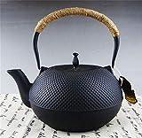 FJH Gusseisen Teekanne,Retro Craft japanischen Stil Infuser Tee Wasserkocher 1.5L