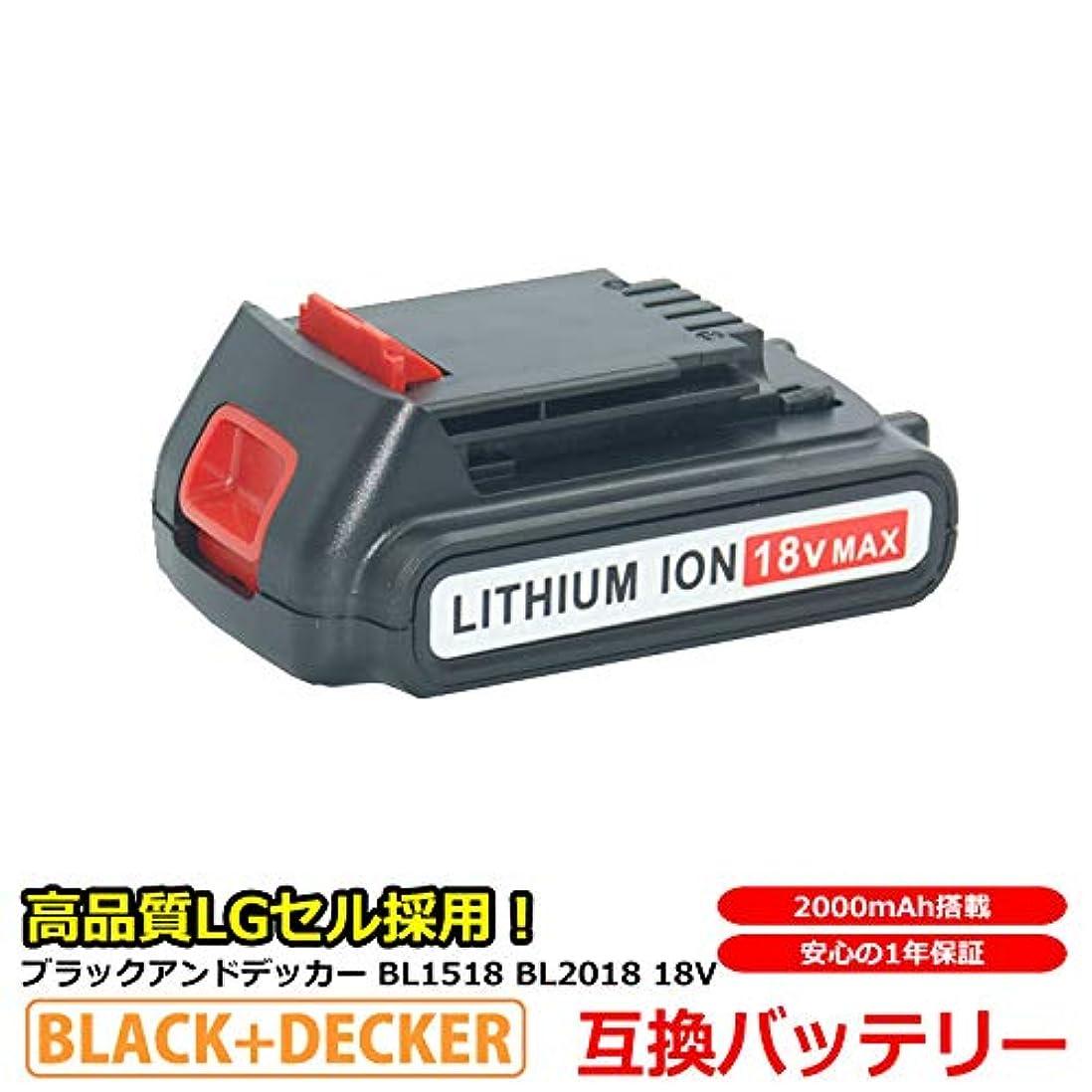 怪しい豊富な雇用ブラックアンドデッカー BLACK&DECKER 18V 2.0Ah リチウムイオンバッテリー BL2018 BL1518 互換バッテリー 1年保証