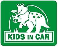 imoninn KIDS in car ステッカー 【マグネットタイプ】 No.72 トリケラトプスさん (緑色)