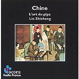 China / Art of the Pipa
