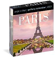 パリの風景 Paris Gallery 2021 デイリーカレンダー
