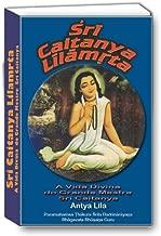 Sri Caitanya Lilamrta Anthya Lila (Portuguese Edition)