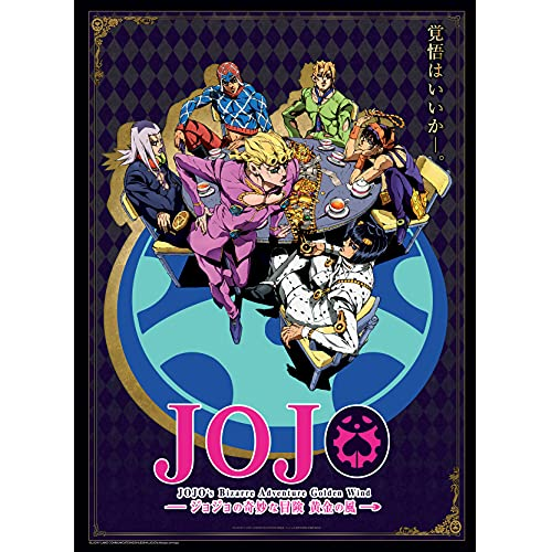 "ABYstyle - JOJO'S BIZARRE ADVENTURE - Poster ""Golden Wind"" (52x38cm)"