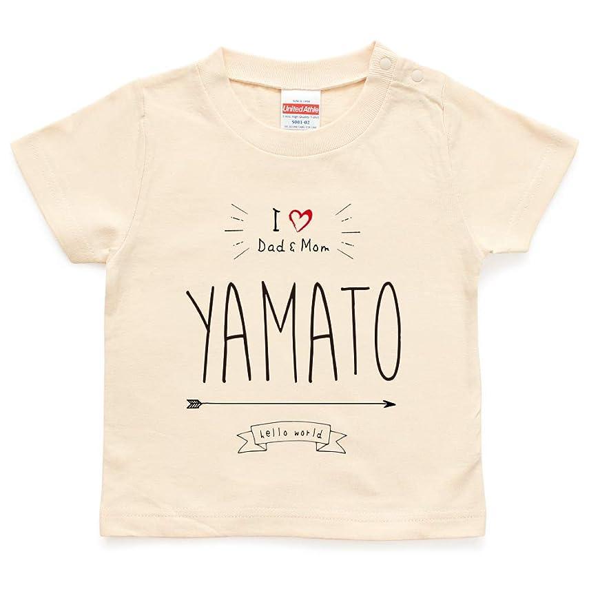 拮抗するつぶやき秘書名入れキッズ ベビーTシャツ I love Dad&Mom 01 size80~130 高品質インクジェットプリント 名前入り ☆メール便☆