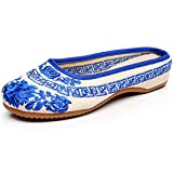 Qhome Womens Chinese Style Embroidery Round Toe Casual Walking Household Canvas Slippers Blue