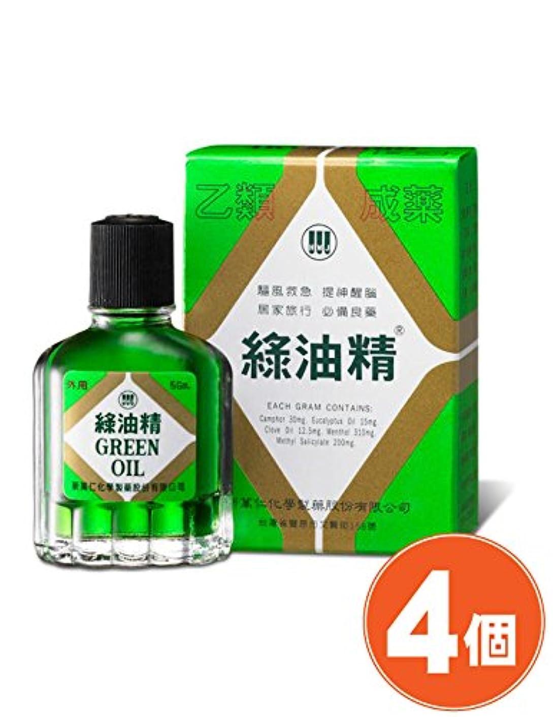 ロンドン急襲許容できる《新萬仁》台湾の万能グリーンオイル 緑油精 5g ×4個 《台湾 お土産》 [並行輸入品]