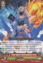 Cardfight!! Vanguard TCG - Great Sage of Contradiction, Jirron (PR/0185EN) - Cardfight! Vanguard Promos
