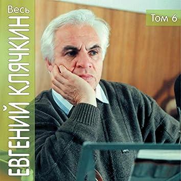 Ves' Evgeniy Kljachkin, tom 6