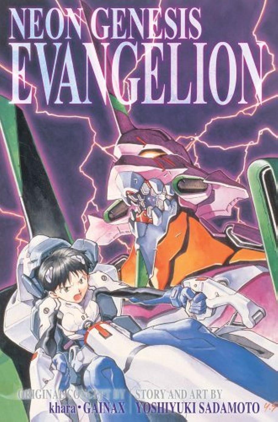 治すブリードトランザクションNeon Genesis Evangelion 3-in-1 Edition, Vol. 1 (English Edition)