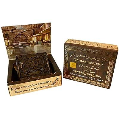 Shaykh Alkar – Aleppo Seife – Perfume Amber, Musk & Oud für Haut und Haare
