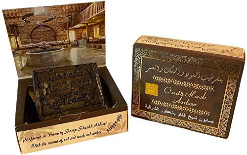 Shaykh Alkar - Aleppo Seife - Perfume Amber, Musk & Oud für Haut und Haare
