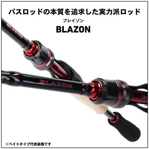 ダイワ『ブレイゾン722HB』