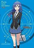 城下町のダンデライオン【DVD】vol.6[DVD]