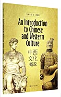 An Introduction to Chinese and Western Culture