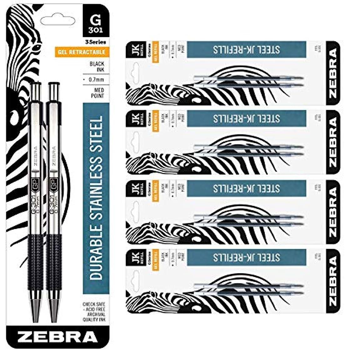 Zebra Pen G-301 Stainless Steel Retractable Gel Pen, Medium Point, 0.7mm, Black Ink, 2-Count Bundle with 8 Pen Refills, 0.7mm