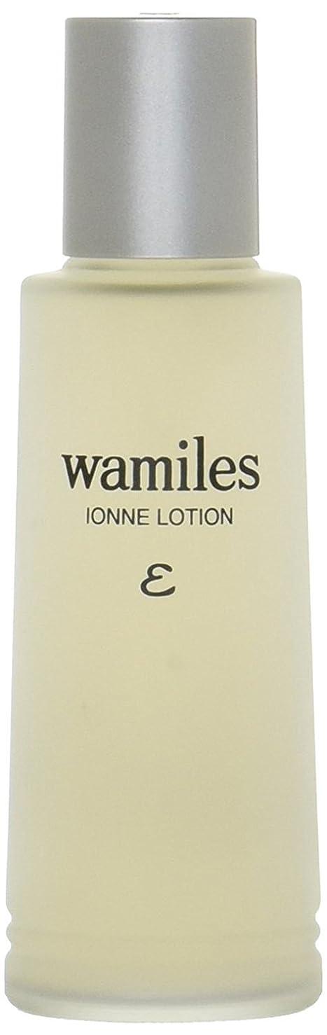 重要な役割を果たす、中心的な手段となる記憶弱める【セット販売】wamiles/ワミレス ベーシックライン イオンヌ ローション 100ml×2本