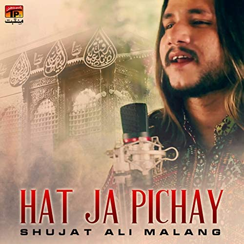 Shujat Ali Malang