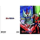 【メタルボーイグッズクリアファイル】MBGD-CF027 グレートマジンガー(ダイナミックヒーローズ)