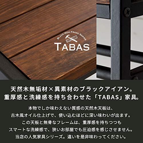 タバス『木製アイアンフレーム3段シェルフ』