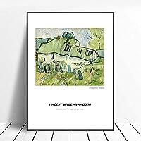 ヴィンセントヴァンゴッホ風景画ポスター壁アート廊下写真リビングルームの装飾キャンバスプリントポスト印象派アートワーク40x60cmフレームレス