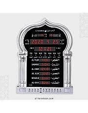 ساعة الحرمين الجدارية الكبيرة 5115