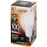 アイリスオーヤマ LED電球 E26 広配光タイプ 100W形相当 電球色 LDA14L-G-10T5