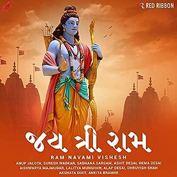 Jai Shri Ram - Ram Navami Vishesh