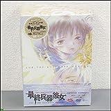 コレクターDVD-BOX 初回限定版 最終兵器彼女 vol1 フィギュア付-N50860