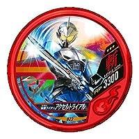 ブットバソウル/DISC-023 仮面ライダーアクセルトライアル R3