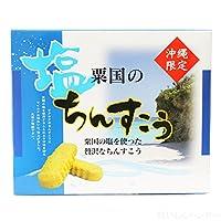 粟国の塩ちんすこう 2本入×12袋×10箱 沖縄限定 明輝 粟国の塩を使った贅沢なちんすこう。