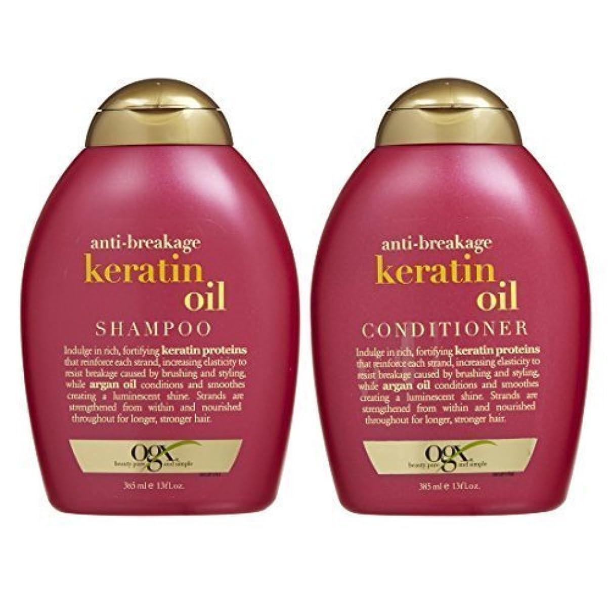 抱擁アレルギー性報奨金OGX Anti-breakage Keratin Oil Shampoo & Conditioner (13 Ounces) [並行輸入品]