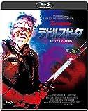 デビルスピーク -HDリマスター特別版- [Blu-ray]