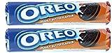Oreo - Cookies Peanut Butter Kekse Erdnussbutter - 2x154g