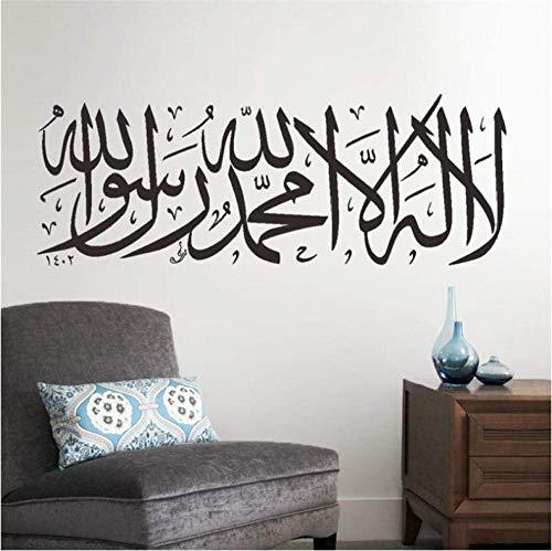 Islamische Wandaufkleber Zitate Muslim Arabische Heimdekoration Schlafzimmer Moschee Vinyl Aufkleber Gott Alllah Koran Wandbild Kunst