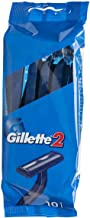 Gillette 2 Disposable Razor 10 Count,