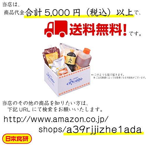 日本食研『キムチチャーハンの素業務用』