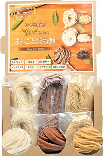 3種のまるごと米粉麺 無農薬 モチモチ玄米パスタ&うどん 無添加 有機のグルテンフリースパゲティ