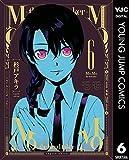 MoMo -the blood taker- 6 (ヤングジャンプコミックスDIGITAL)