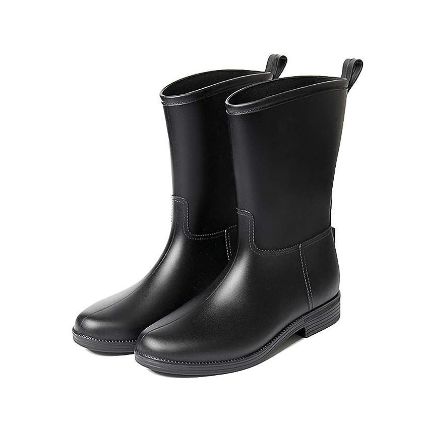 日帰り旅行に高層ビル緊急[MEWOW] レインブーツ レデイース ミドル丈 無地 ローヒール レインシューズ 滑り止め 防水 雨靴 梅雨対策 通勤 通学 オシャレ ショートブーツ