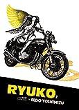 Ryuko, Tome 2
