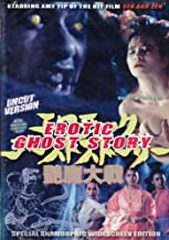 Erotic Ghost Story DVD