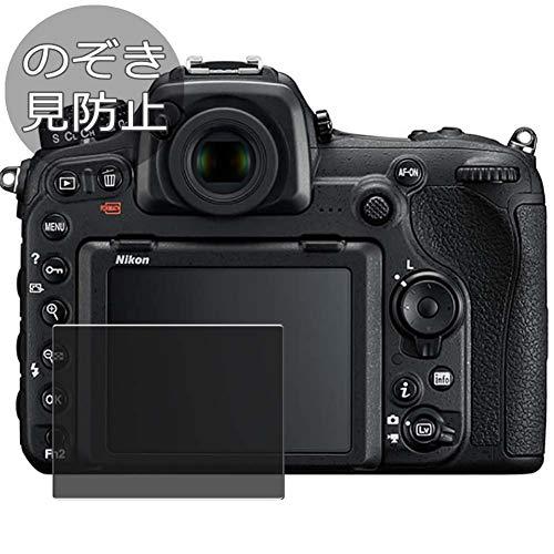 VacFun Anti Espia Protector de Pantalla para Nikon D500, Screen Protector Sin Burbujas Película Protectora (Not Cristal Templado) Filtro de Privacidad
